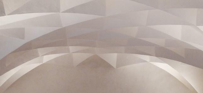 Diamantgewölbe